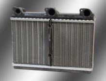 Радиатор отопителя салона BMW 5 E34 (1988-1995) / 7 E32 (1986-1994) / 8 E31 (1990-1999)