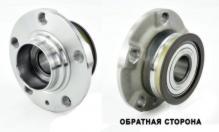 Ступица задняя левая\правая VW POLO (2010-нв) \ SKODA RAPID (2012-нв) \ FABIA (2007-2014)