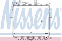 Радиатор основной Kia Sportage (1994-2000) 2.0 Турбо Дизель