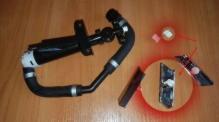 Крышка омывателя фары (хром) правая с креплением LEXUS GS300 /350 /400 /460 (2007-2012)